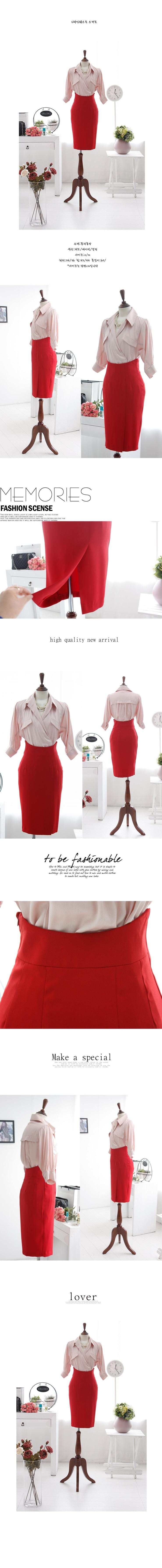 sk-U line waist1 0124